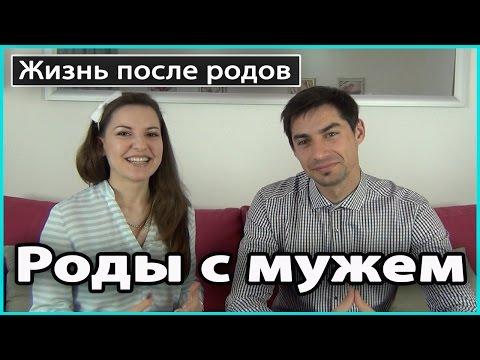 секс знакомства в куйбышеве новосибирской области