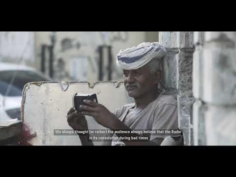 World Radio 2021 - Radio history in Yemen / راديو العالم 2021 - تاريخ الراديو في اليمن