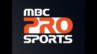 تردد قناة ام بي سي سبورت / MBC الرياضية / Mbc PRO Sports 2014