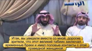 Шейх Закария — Уничтожение «салафитов» и Усмана Хамиса в вопросе временного брака