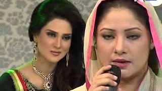 Chandani Batein Epi 14 Part 5/10 Guest : P J Meer, Hina Nasrullah, Habib Ahmed and Farah Laal