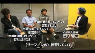 映画 LONG CARAVAN ウラ話見どころインタビュー 松本 利夫(MATSU from E...