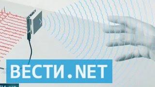 Еженедельная программа Вести.net от 06 июня 2015 года