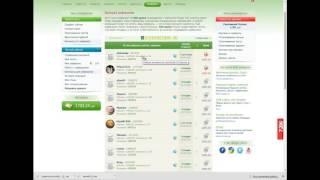Как зарабатывать на SeoSprint 1000 рублей в день   SeoSprint