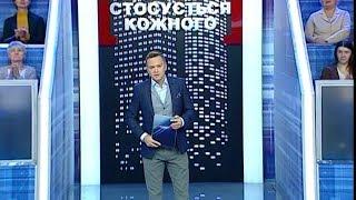 """""""Интеру - 22!"""" Ток-шоу """"Касается каждого"""""""