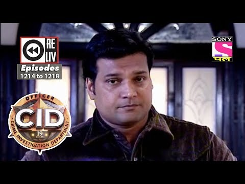 Weekly Reliv | CID | 28th October to 03rd November 2017 | Episode 1214 to 1218 thumbnail