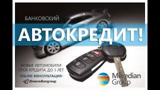 NEW!!  Chevrolet Tracker Обзор!!  Meredian Group Узбекистан.  Тест-драйв от InfoCar ua...