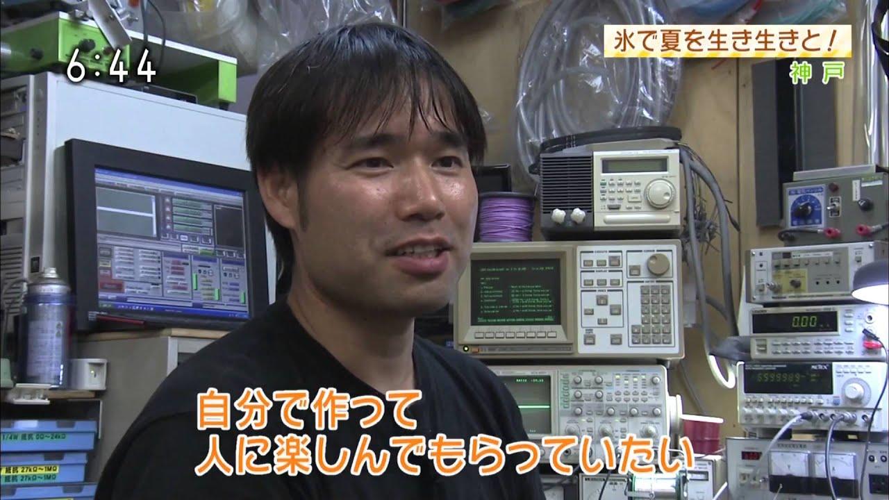 NHKニュース神戸発「知っとぉ?...