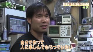 NHKニュース神戸発「知っとぉ?兵庫」に出演させて頂きました。
