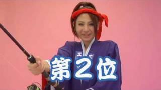 漁師、女子高生のキス、アイナメ.