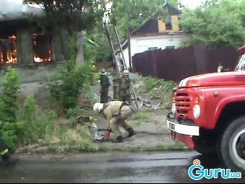 Пожар на Вокзальной в Мариуполе 09.06.2014