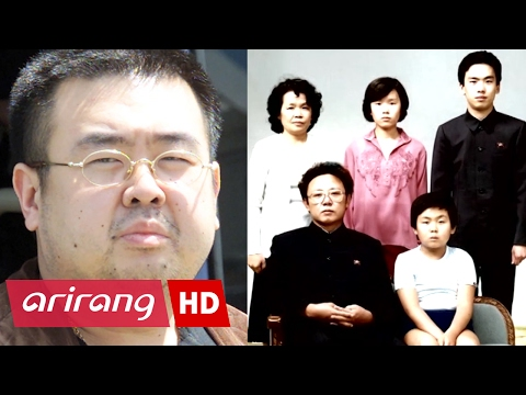 Arirang Special(Ep.374) Significance of Kim Jong-nam's Death _ Full Episode