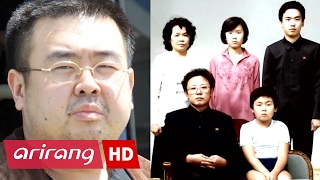 [Arirang Special] Significance of Kim Jong-nam's Death _ Full Episode