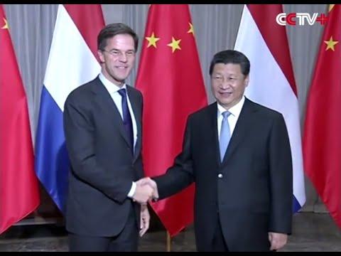 China, Netherlands to Enhance Partnership
