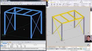 Tekla Structures Урок 0. Часть 1 из 5