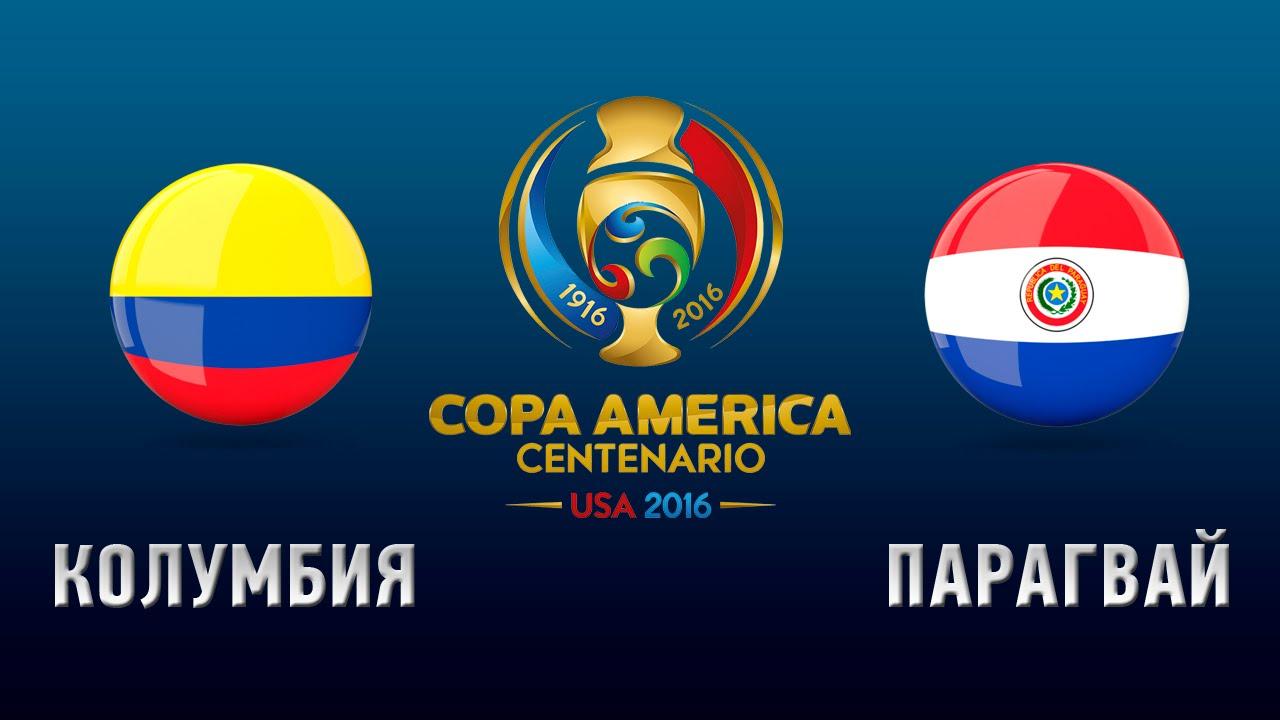 колумбия парагвай футбол прогноз