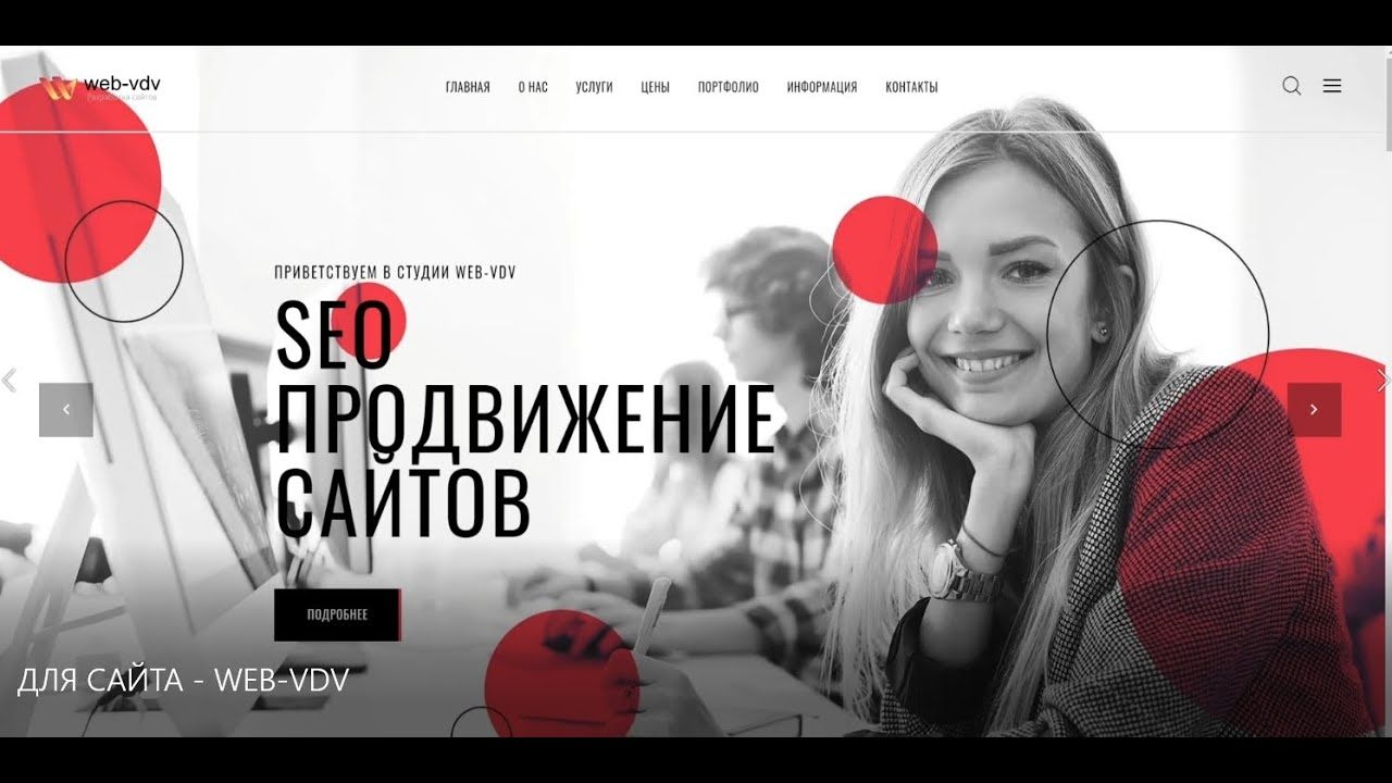 Реклама сайта в интернете Новоясеневская регистраиця сайта Учалы