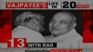 BJP declares 7 days mourning in honour of Atal Bihari Vajpayee