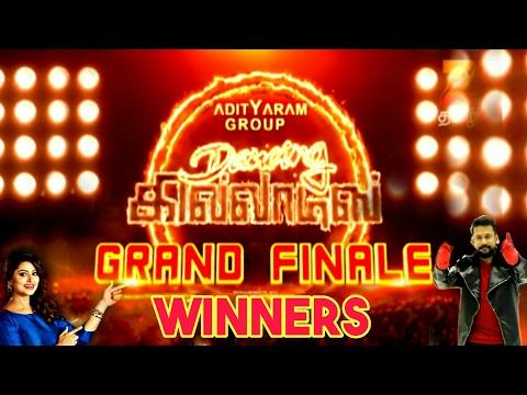 Zee Tamil Dancing Killadies Grand Finale Winners List|| Zee Tamil Shows || Dancing Killadies ||
