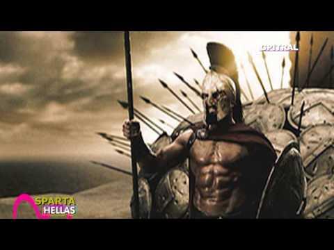 Σπάρτη This is Sparta Travel Greece Tour Guide