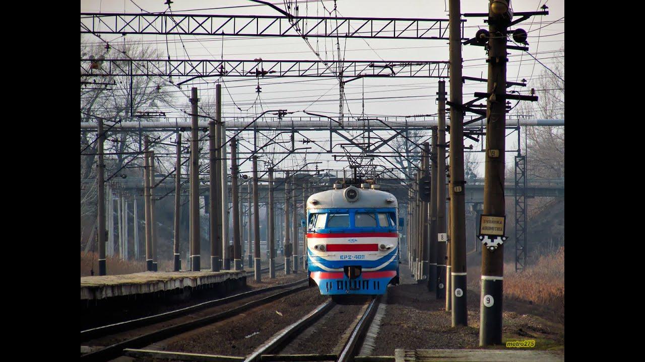 Звук проходящего поезда скачать