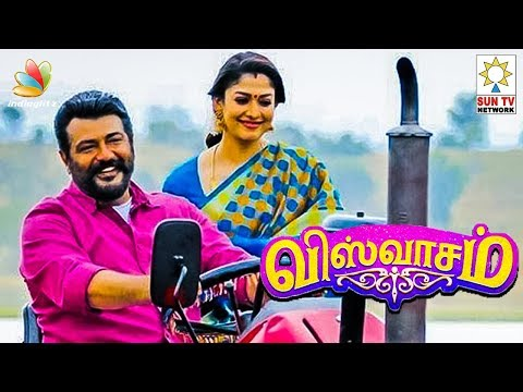 Viswasam is with Sun TV | Satellite Rights | Thala Ajith Movie