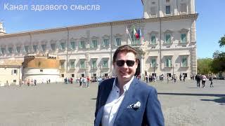 Е. Понасенков: зеленка в Навального, суд над Соколовским, Макрон и Ле Пен, геи и Милонов, Веллер