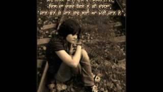 Baware Naina - Choti Bahu
