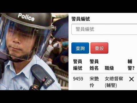 大陸公安 香港警察的圖片搜尋結果