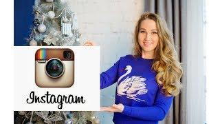 Как установить Instagram на телефон