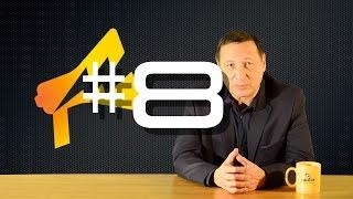 Rabkor TV #8: Навальный и преемник Путина.