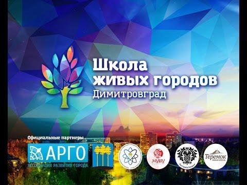ТВ Димитровград