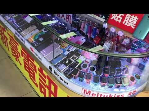 Рынок телефонов в Китае цены на айфоны IPhone