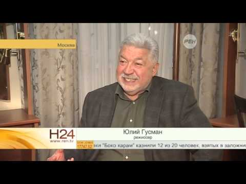 Владимиру Зельдину исполнилось 100 лет