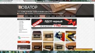 Древесно-плитные материалы для производства мебели