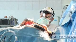 Аортокоронарное шунтирование в Тверской областной клинической больнице