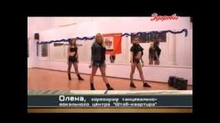 Джаз Фанк   урок № 19 Штаб-квартира, Одесса