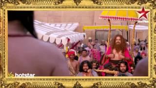 Siya Ke Ram : Andekha Roop : Jabali