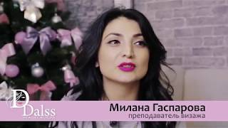 Интервью для салон красоты, проморолик, Москва, видеооператор Андрей Басаргин(, 2018-05-22T14:18:04.000Z)