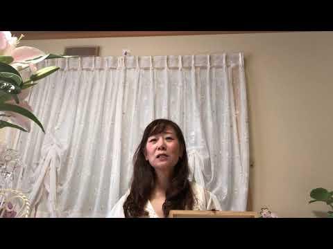 バッチフラワーレメディ について 愛花千鶴