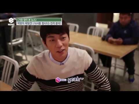[ENG SUB] 'Let's Eat' Behind The Scenes #1 - Doojoon Cut