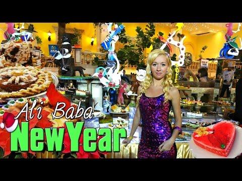 НОВЫЙ ГОД В ЕГИПТЕ ♦ Отель ALI BABA PALACE | ч.1 Праздничный ужин, Украшения |  New Year in Egypt