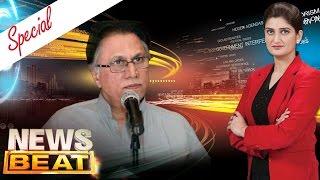 Naqis Hukmarani | News Beat | 18 Sept 2016