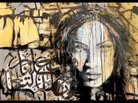 Forum on Women's Rights in the MENA Region: Feminism and Identity Politics: Rise of Social Movements