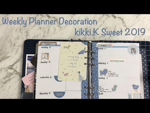 Weekly Planner Decoration - Kikki.K Sweet 2019