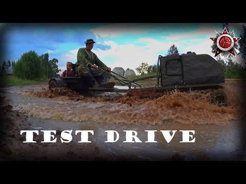 Test Driving The Mini Monster-Crawler