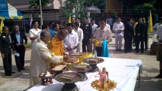 PRA - Melting Gold for Buddha Statue Ceremony - 2