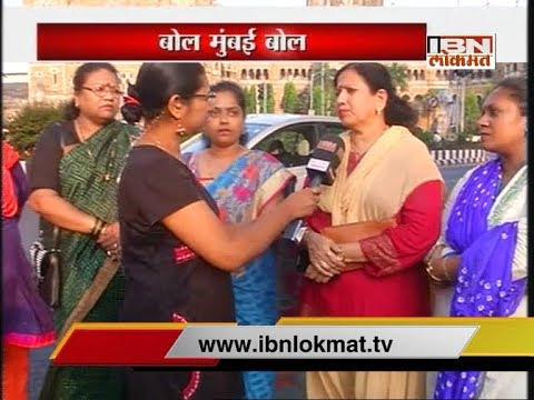 Bol Mumbai Bol | On Safety of Women in Mumbai | Voice of Mumbai Women |