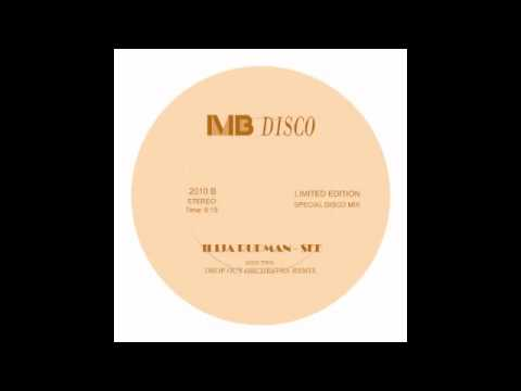 Ilija Rudman - See (Drop Out Orchestra Remix)