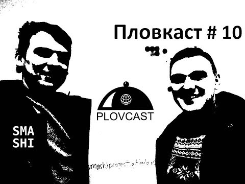 Plovcast 10 // Small Aral Sea Hydrological Investigation (SMASHI)